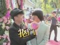 《中国好声音-第二季视频报道》蘑菇兄弟成员结婚