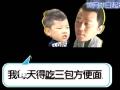 《爸爸去哪儿片花》20131025 预告 摇头娃娃之郭涛与石头爆笑对话