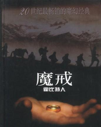 小说书籍封面_吴小莉最爱有想象力的书 给女儿推荐科幻小说(组图)