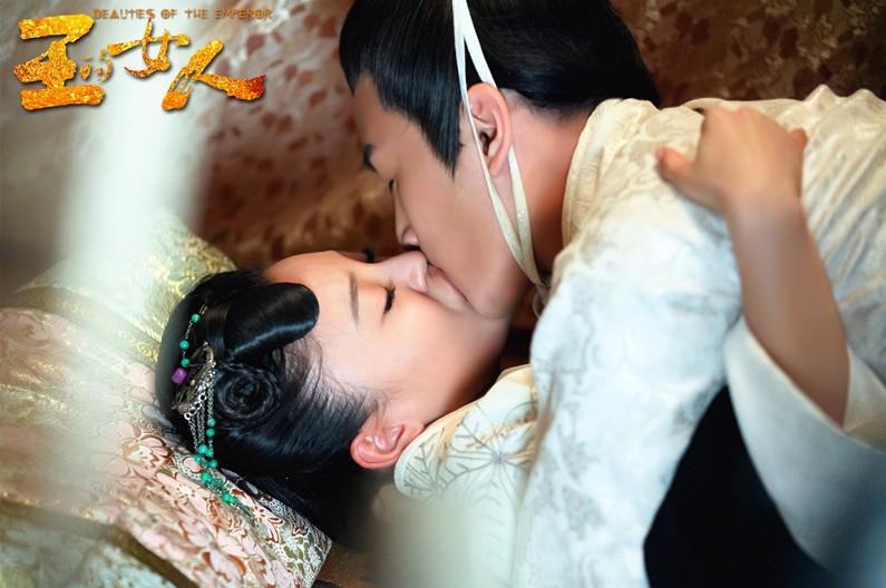 《王的女人》陈晓袁姗姗大尺度床戏剧照曝光