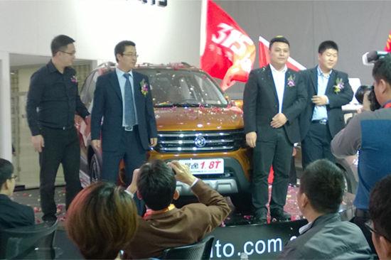 新车揭幕仪式