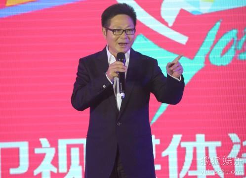 张华立_湖南广播电视台副台长,总编辑,湖南卫视总监张华立先生
