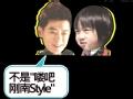 《爸爸去哪儿片花》20131025 预告 Kimi版摇头娃娃神改编江南Style