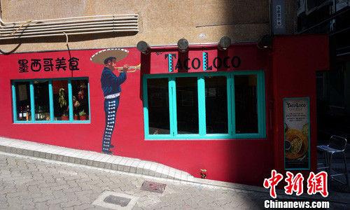 中环酒吧林立的苏豪区