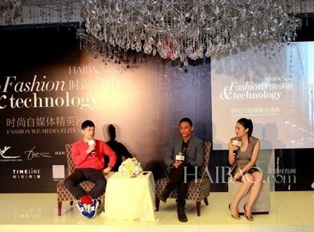 时尚博主gogoboi和时尚评论人林剑参与时尚自媒体精英沙龙.