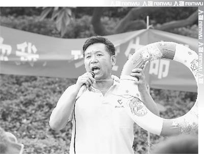 赵喜昌/赵喜昌,广东惠州志愿者救捞队队长,义务捞尸人。