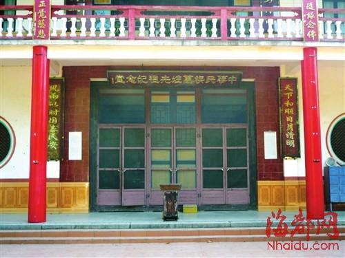 南山崇福寺内的中华民族万姓先祖纪念堂