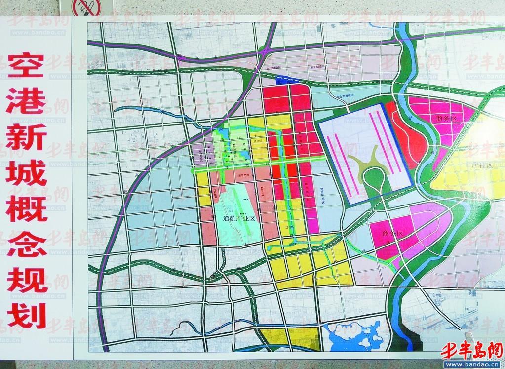 空港新城规划图-新机场带动胶州新腾飞 组图