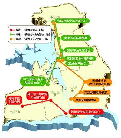 江苏扬州市高邮市地图