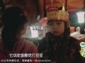 """《爸爸去哪儿片花》第三期 庆生篇 Kimi与小伙伴欢乐庆生 郭涛石头父子""""拳脚相向"""""""