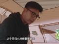 《爸爸去哪儿片花》第三期 早餐篇 王岳伦创意馒头片求好评 王诗龄发懵变路痴