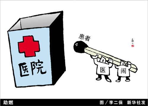 一周数字:中铁建8亿招待费 国考106职位无人报