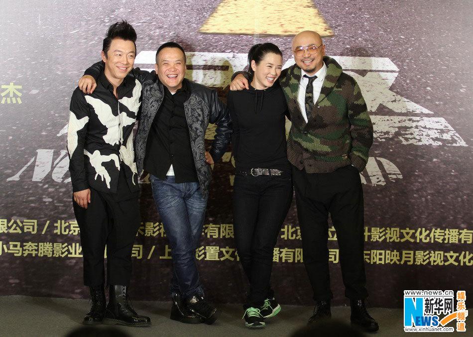 无人区终于上映了_【即将上映】《无人区》12月3日即将上映大