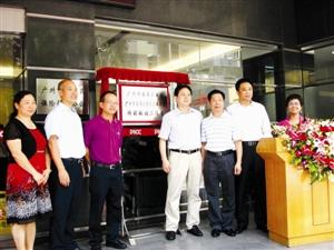 广州市番禺区保险行业协会(组图)-中国平安(60