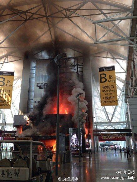 广州新白云机场航班_快讯:广州白云机场发生火灾(图)-搜狐新闻