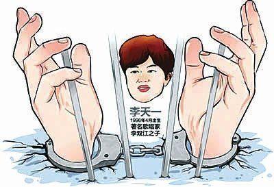 李某某等五人涉嫌强奸一案,将于下周四(10月31日)上午,在北京市第一中级人民法院二审开庭。