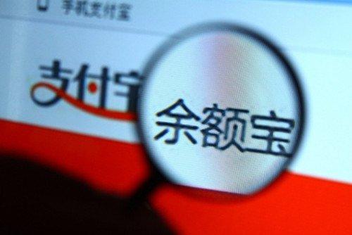 """10月26日音耗,天弘基金第叁季度报告露示,余额珍面前的""""天弘增利珍""""钱币基金规模已到臻556.53亿元,成为当前国际市场上资产规模最父亲的钱币基金。"""