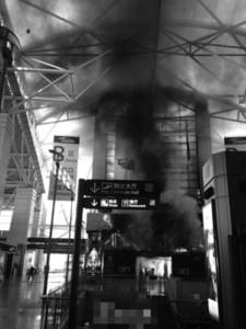 广州白云机场起火(图)