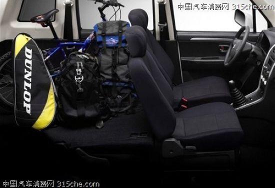 昌河铃木北斗星X5青岛热卖 享3000元补贴高清图片
