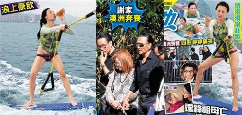 """据香港""""hkchannel""""报道"""