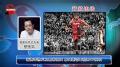 视频-颜晓华看好热火卫冕 詹姆斯恐在摘MVP奖杯
