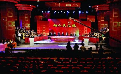 南京财政局长被问收入 称不到12万没够申报个税(组图)
