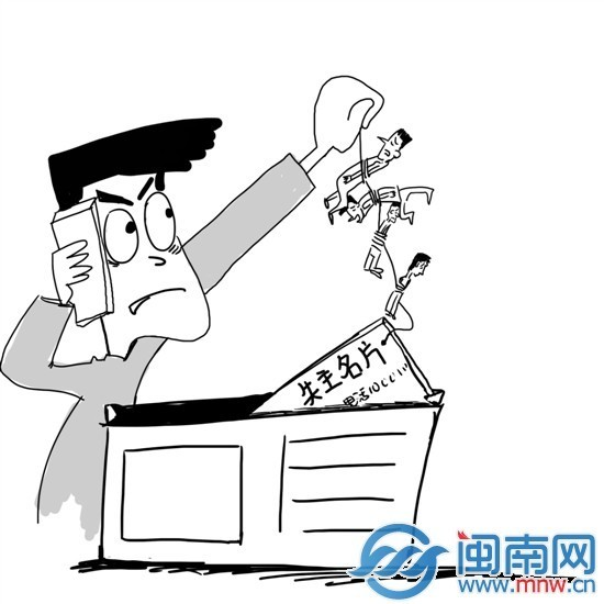 动漫 简笔画 卡通 漫画 手绘 头像 线稿 550_550