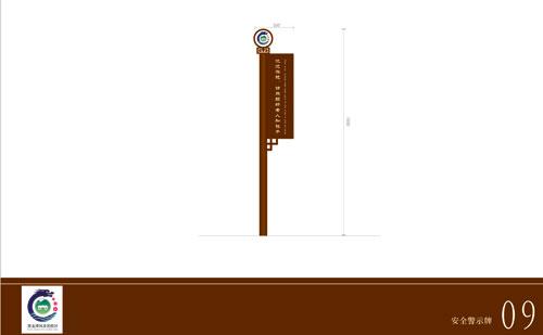 黑龙潭 昆明市/昆明市黑龙潭公园标识系统和垃圾桶招标公告(组图)