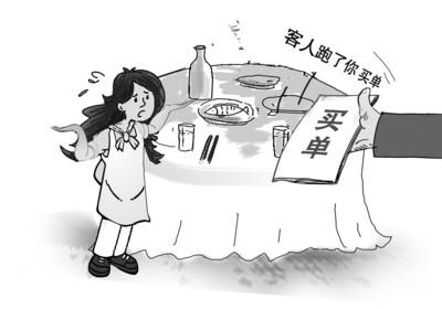 食客逃单 女大学生发帖
