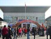 2013中国国际旅交会