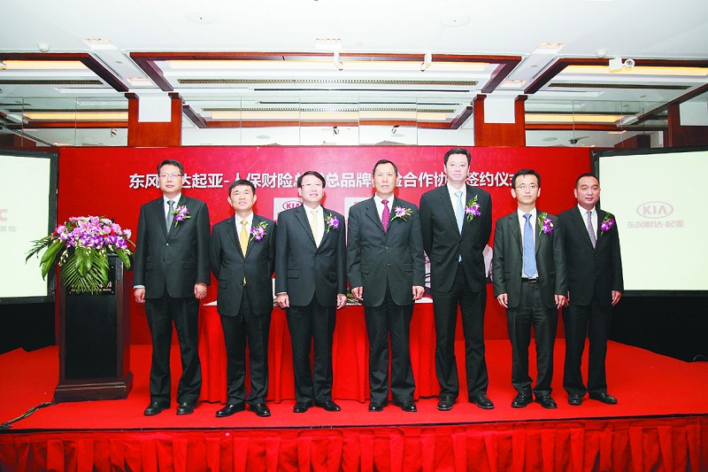 """本报讯(记者刘宁)10月25日,东风悦达起亚与中国人民财产保险股份有限公司(以下简称""""人保财险"""")品牌保险合作签约仪式于北京进行。双方领导及主流媒体齐聚一堂,共同见证了这一重要时刻。"""