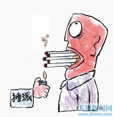 今天老公又买烟,可我担心他身体就说了他几句,我