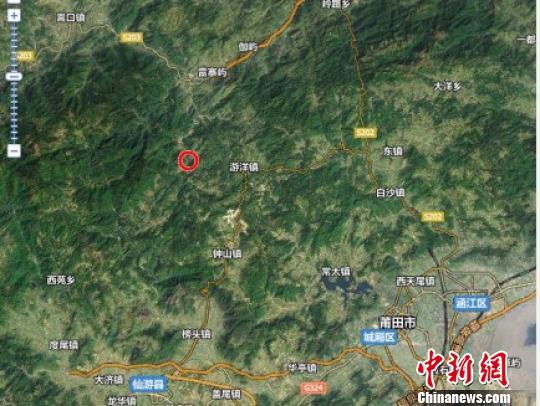 福建仙游县永泰县交界发4.3级地震 尚无人员伤亡报告