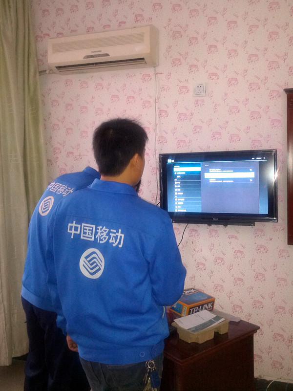 铁通_怀化铁通炫tv业务助力客户打造新型宾馆 实现双赢