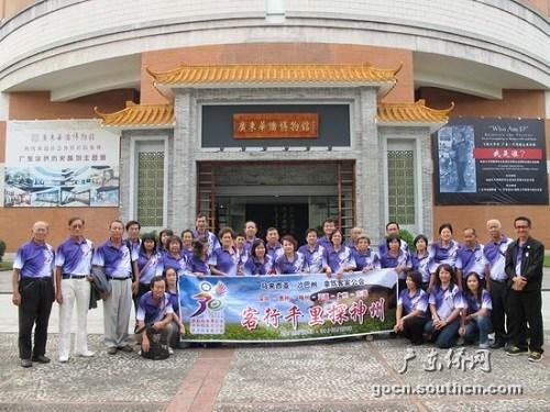 马来西亚 首次 访问 组团 巴州 客家 公会/访问团参观华侨博物馆