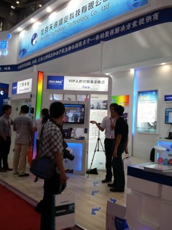 2013深圳安博会启幕:一场关于科技安防的拐点来了