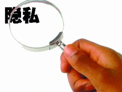 幼师网上直播上课午休 警方称已侵犯孩子隐私