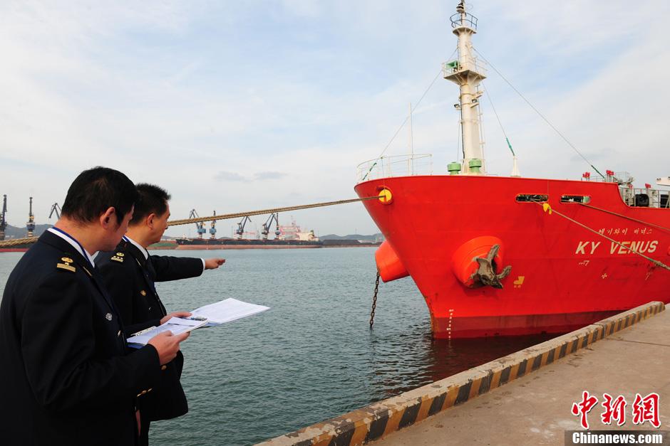 辽宁籍渔船与韩国货轮碰撞侯沉没7人失踪 韩嫌