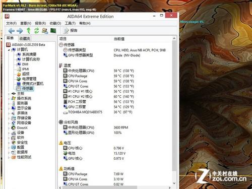 传统造型配触控屏 华硕Y481C笔记本评测(6)