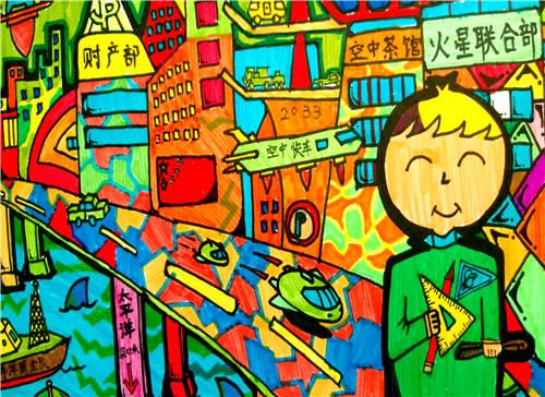 少儿绘画大赛作品展示--江苏地区图片