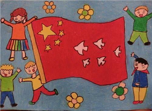 我爱五星红旗