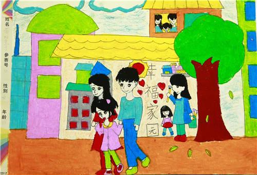 幸福家园绘画图片大全下载;-美好家园儿童画图片下载