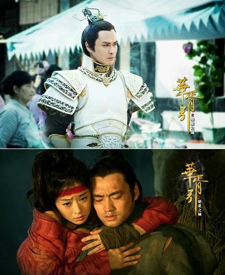 郑爽 唐七/改编自唐七公子小说《华胥引》。