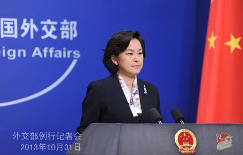 """大无限彩票平台是合法的,外交部就北京""""10・28""""事件、中日关系等答问"""