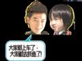 《爸爸去哪儿片花》20131101 预告 摇头娃娃之小志与kimi的爆笑对话