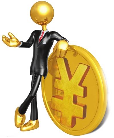 2013赚钱最快的行业是啥_最挣钱的行业是什么?-