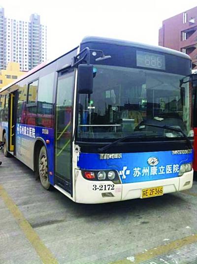 手机猝死的照片_苏州509路公交司机猝死 死前将公交停稳-搜狐苏州