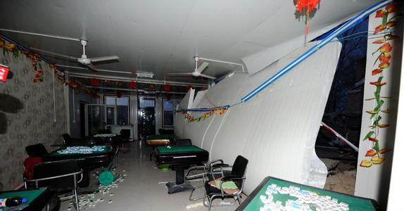 吉林松原地震震区房屋受损严重(图)