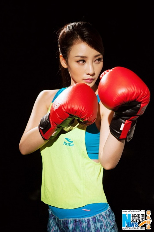 柳岩变身热血拳击女 性感美女尽显全能本色组