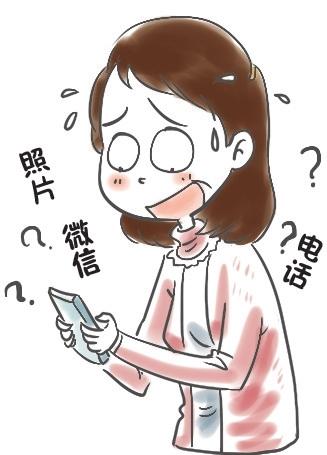 智能手机(图)图片